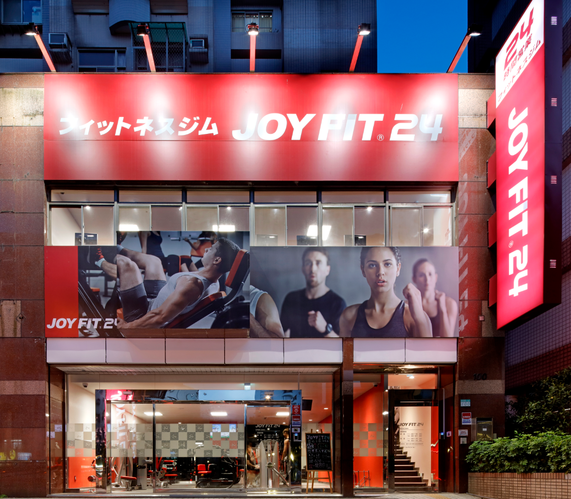 JOYFIT24-taiwan
