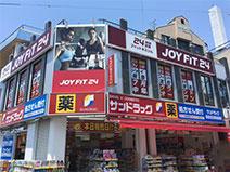 JOYFIT24阪急富田駅前がオープンしました