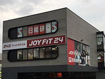 JOYFIT24名古屋新瑞橋がオープンしました