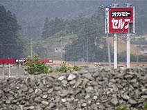 オカモトセルフ陸前高田 移転のお知らせ