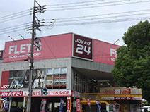 JOYFIT24大正区役所前がオープンしました