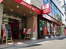 JOYFIT24青葉台がオープンしました