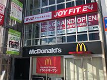 JOYFIT24名古屋中村公園がオープンしました
