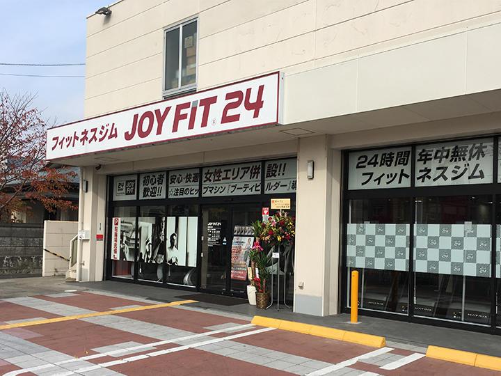 joyfitkyotokatsuranishi.jpg