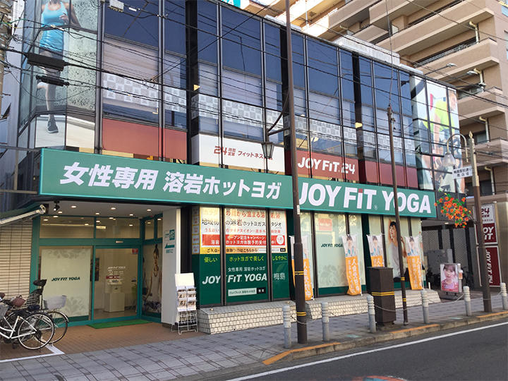 joyfit-yogaumejima.jpg