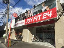 JOYFIT24阪神尼崎駅前がオープンしました