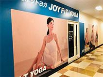 JOYFIT YOGA阪急伊丹がオープンしました