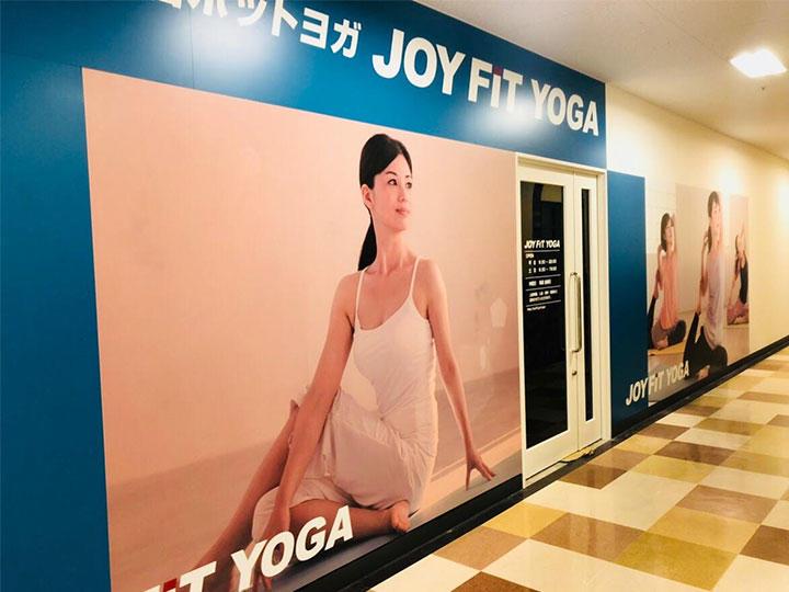 joyfit-yoga-hankyuitami.jpg