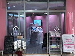 FIT365神戸エコール・リラがオープンしました