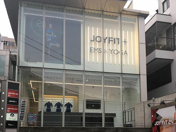 joyfit+daikanyama-main.jpg