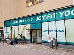 JOYFIT YOGA高松東がオープンしました