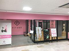 FIT365南海堺東がオープンしました