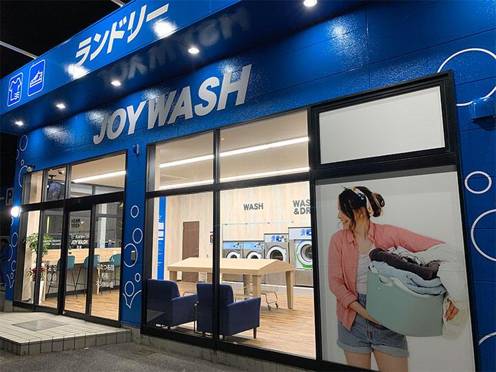 joywash-masaki.jpg