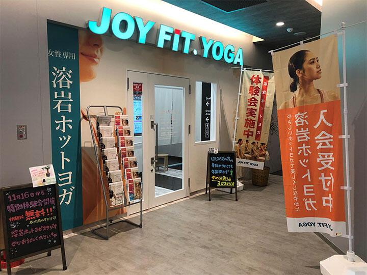 joyfit_yoga-hibarigaoka.jpg