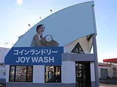 JOYWASH西帯広店がオープンしました