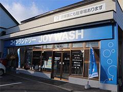 JOYWASH新緑通店がオープンしました