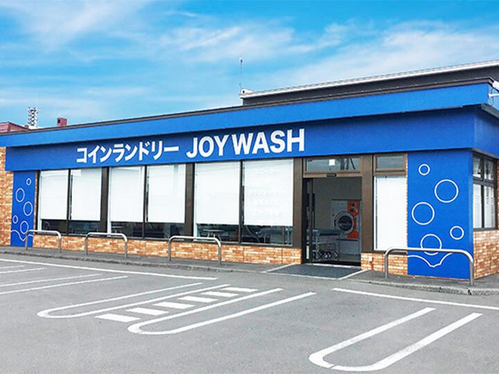 JOYWASHsatsunaichuo.jpg