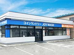 JOYSPACE帯広R38店がオープンしました