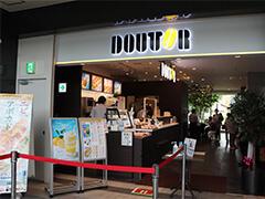 ドトールコーヒーショップとかちプラザ店がオープンしました