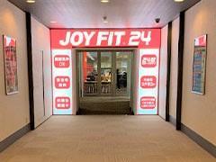 JOYFIT24あきた・こまち温泉がオープンしました