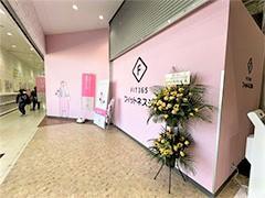 FIT365行田持田がオープンしました