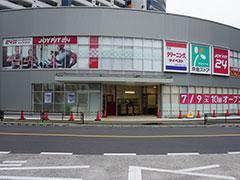 JOYFIT24川崎八丁畷がオープンしました