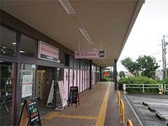 FIT365イオン松ヶ崎がオープンしました